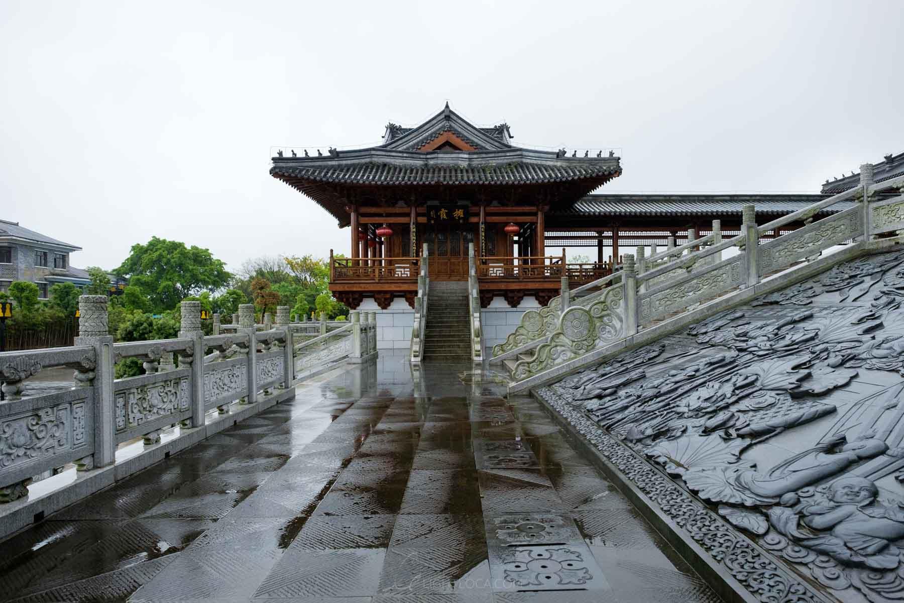 Baodingshan House Lightloca