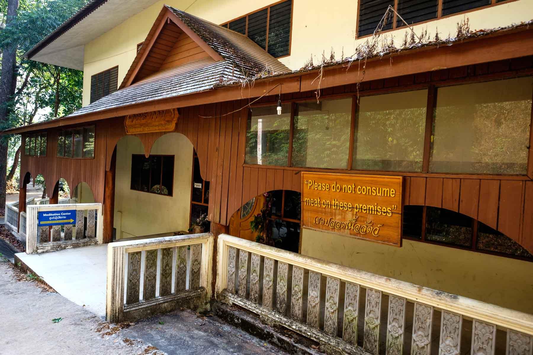 Meditation center hall