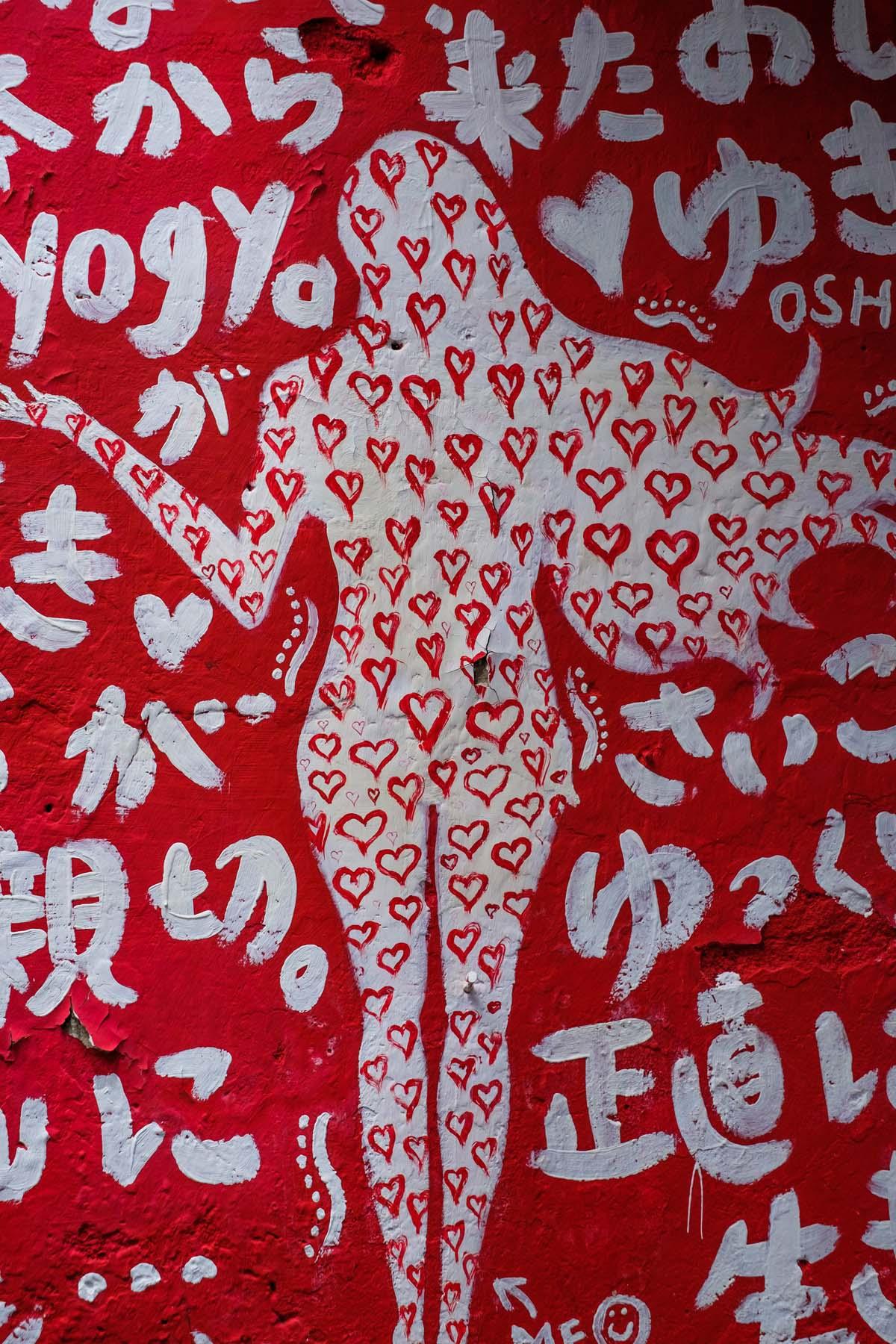 heart wall art yogyakarta indonesia