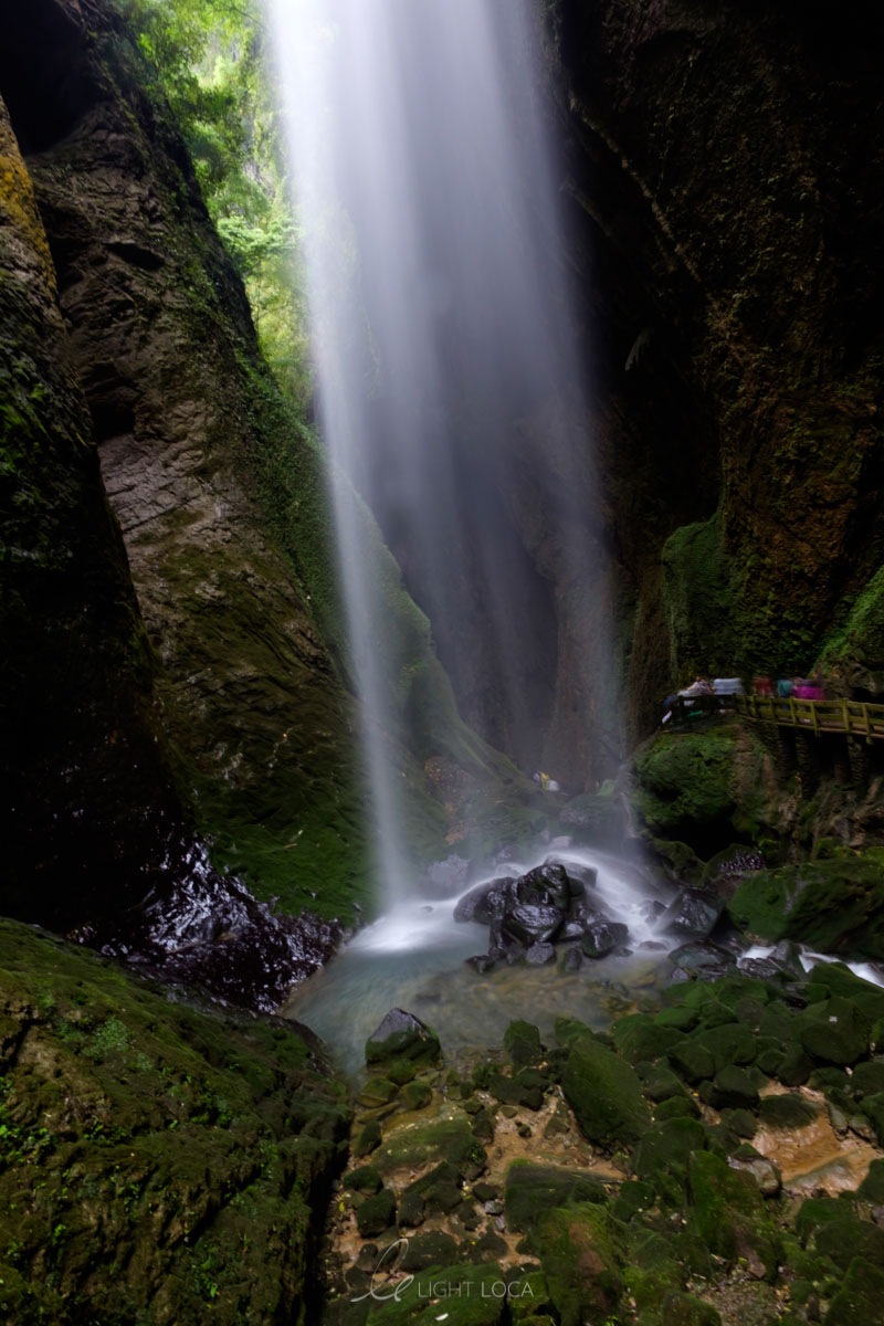 waterfall Longshuixia Fissure Gorge
